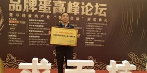 EW Nutrition Sales Director Mr. Wang Deshu - antibiotic reduction
